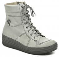 Dámské zimní kotníkové boty Wawel S1010/2K sv.šedá